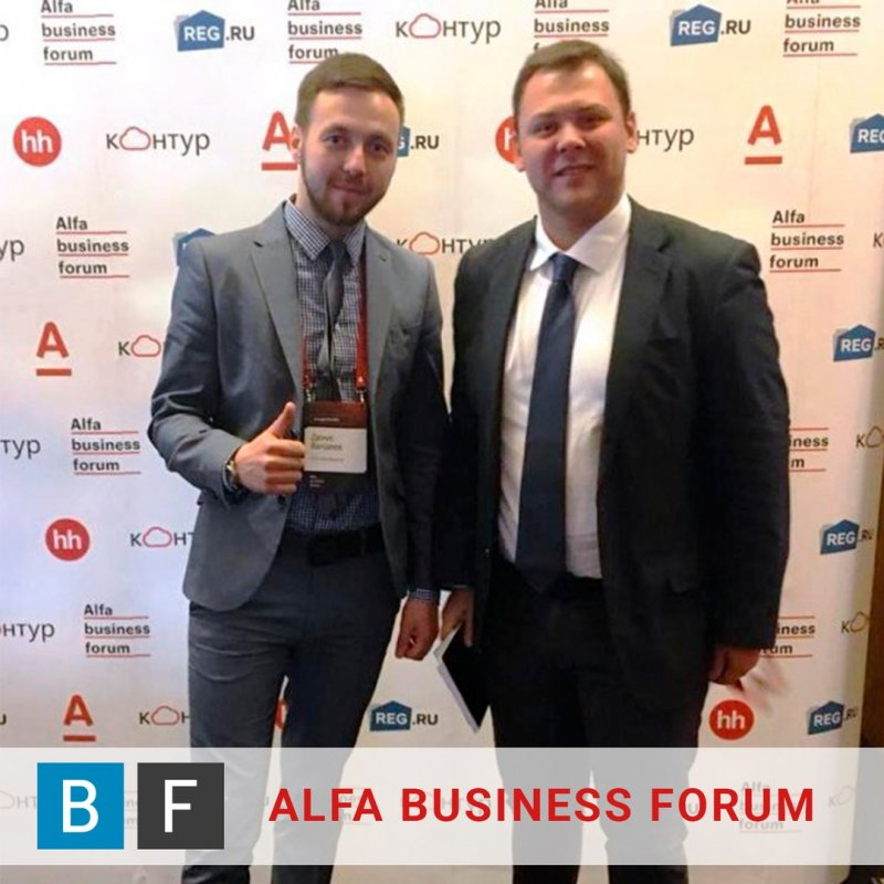BENEFACTUM на Alfa business forum